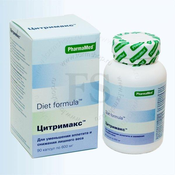 КУРДЛИПИД - новое гомеопатическое средство для лечения